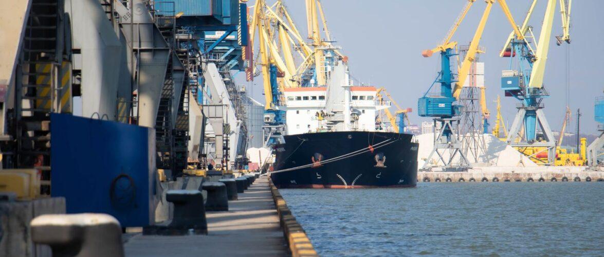 Перевалка Маріупольського порту з початку року склала 2,29 млн. т.