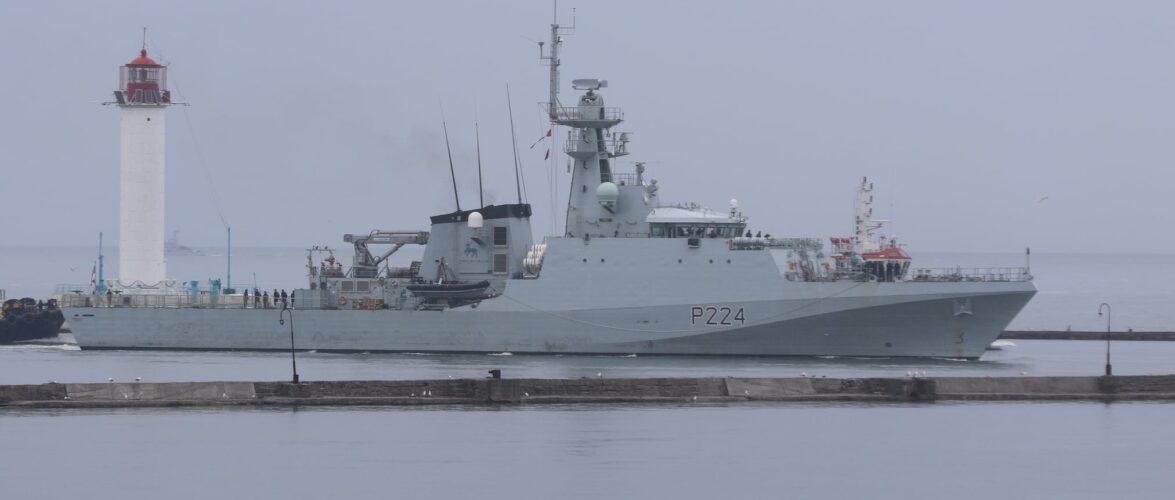 До порту Одеси зайшов корабель Королівських ВМС «Trent»