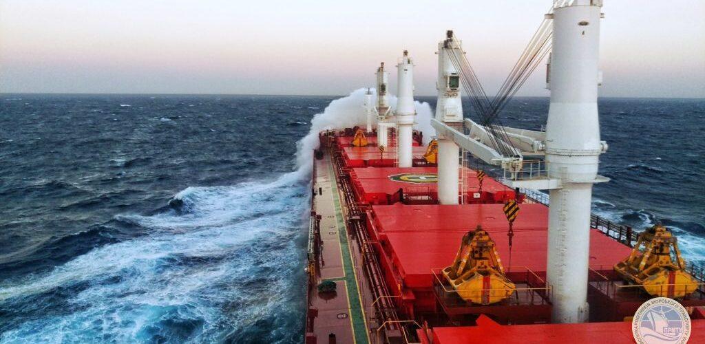 """Мінінфраструктури розробило проекти змін до законів України у зв'язку з ратифікацією """"Конвенції Міжнародної організації праці 2006 року про працю у морському судноплавстві, з поправками"""""""