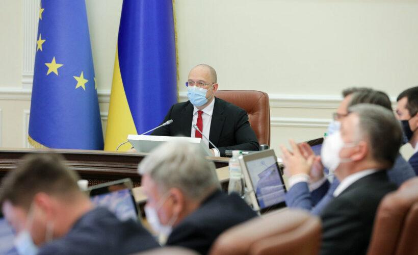 Денис Шмигаль: Спостерігаємо збільшення зацікавленості до України з боку великих інвесторів – маємо 15 заявок на понад 1 млрд доларів США