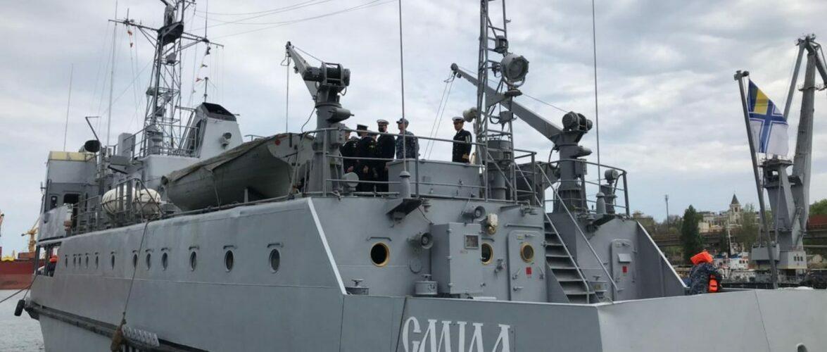 """Курсанти ВМС повернулися з цьогорічного походу на навчальних катерах """"Сміла"""" та """"Нова Каховка"""""""