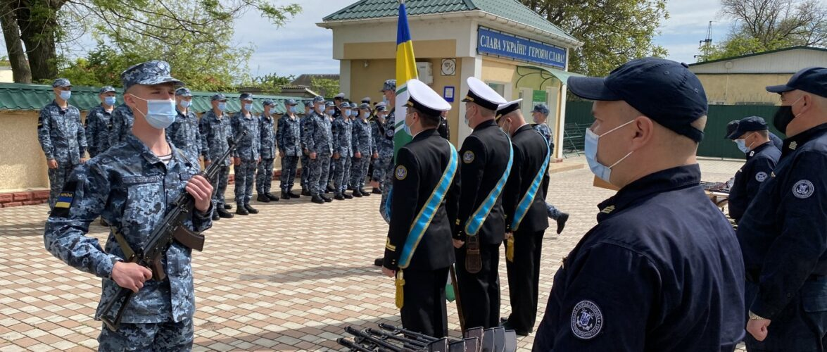 Майже чотири десятки морських прикордонників присягнули на вірність і відданість Українському народові