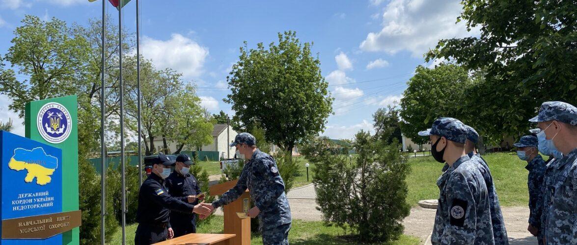 Підготовка молодших фахівців в Навчальному центрі Морської охорони – основа професійного зростання персоналу