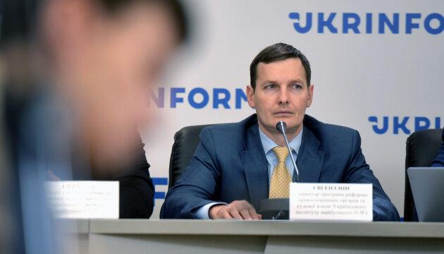 Сума претензій українських підприємств до РФ через окупацію перевищує $4,5 мільярда – Євген Єнін