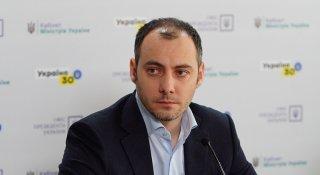 Міністр інфраструктури України Олександр Кубраков (Біографія)