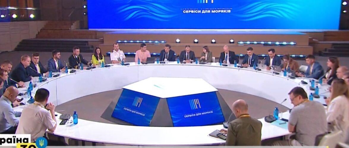 """(ВІДЕО) Моряки, антикорупція, сервіси для моряків – закінчився форум """"Україна 30"""""""