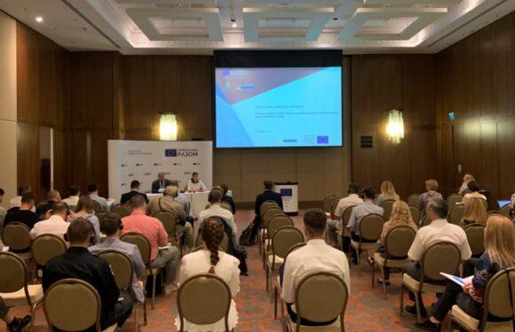 В рамках проєкту ЄС з розробки Національної транспортної моделі України відбулося засідання трьох робочих груп щодо Транспортного майстер-плану