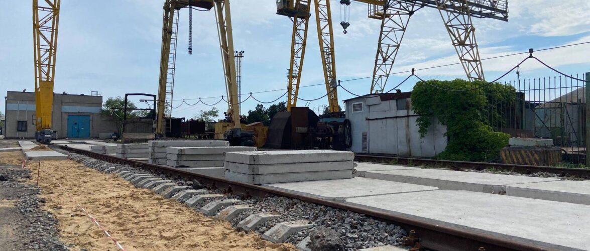 На ДП «МТП Южний» йде повна реконструкція підкранових шляхів довжиною  87 метрів