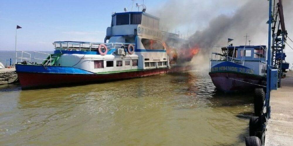 У Білгород-Дністровську відбулось загорання прогулянкового катера