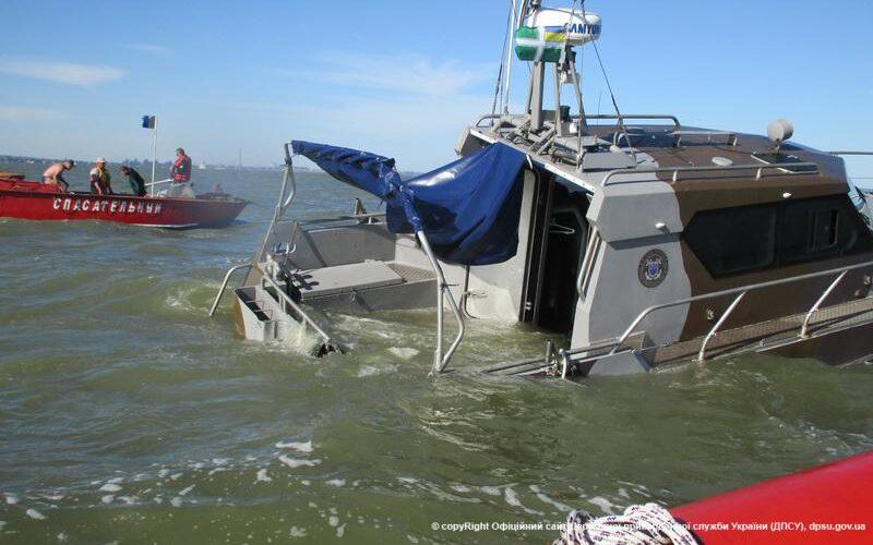 7 червня 2015 року – трагічний день в історії Морської охорони Держприкордонслужби