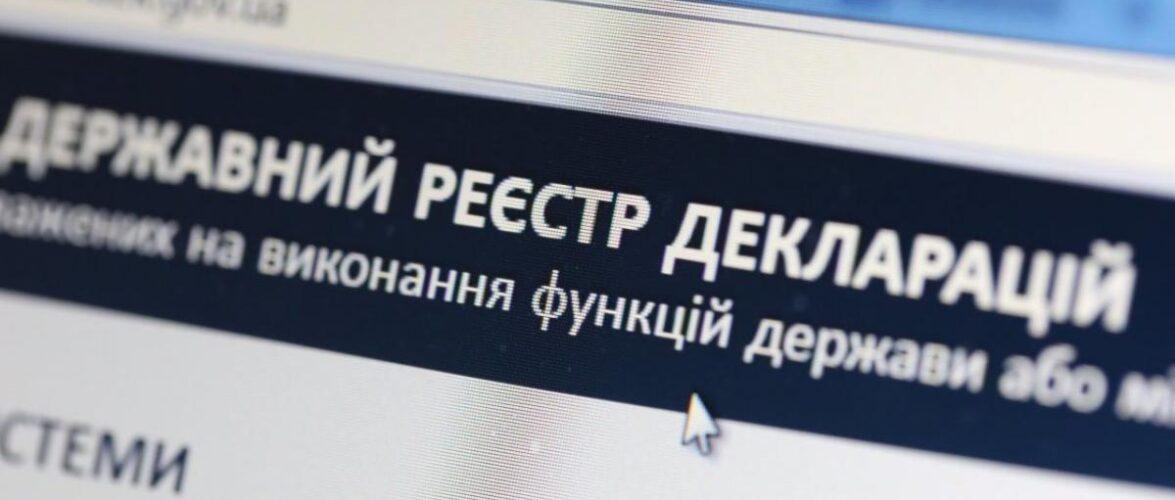 Антикорупційні органи закликають ветувати зміни до закону про е-декларування – спільна позиція НАБУ і НАЗК
