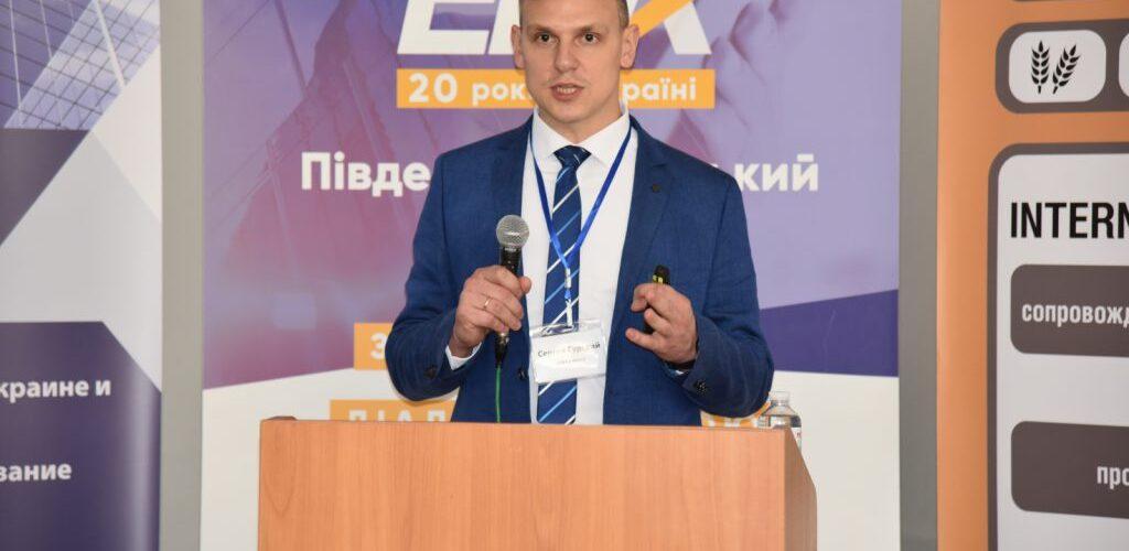 Генеральний директор Сергій Гурський на круглому столі «Транспорт. Перевезення. Інфраструктура»
