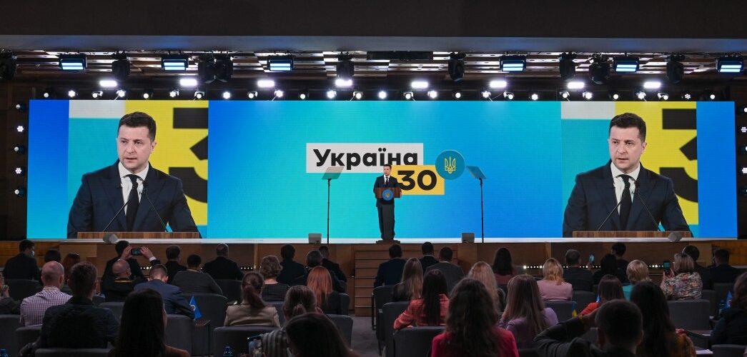 Глава держави дав старт проекту «Зелена країна», спрямованому на захист природи та довкілля в Україні
