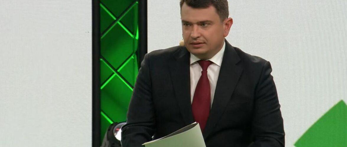Ефективна міжнародна співпраця є запорукою пошуку та повернення незаконно виведених із України активів — Артем Ситник