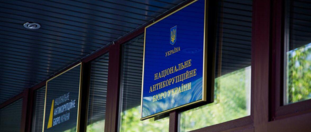 Замах на заволодіння 7 млн грн ДП «Південдіпрошахт»: матеріали відкрито