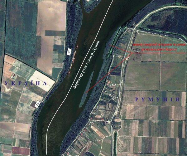 """""""Держгідрографія"""" знайшла нові острови на річці Дунай"""