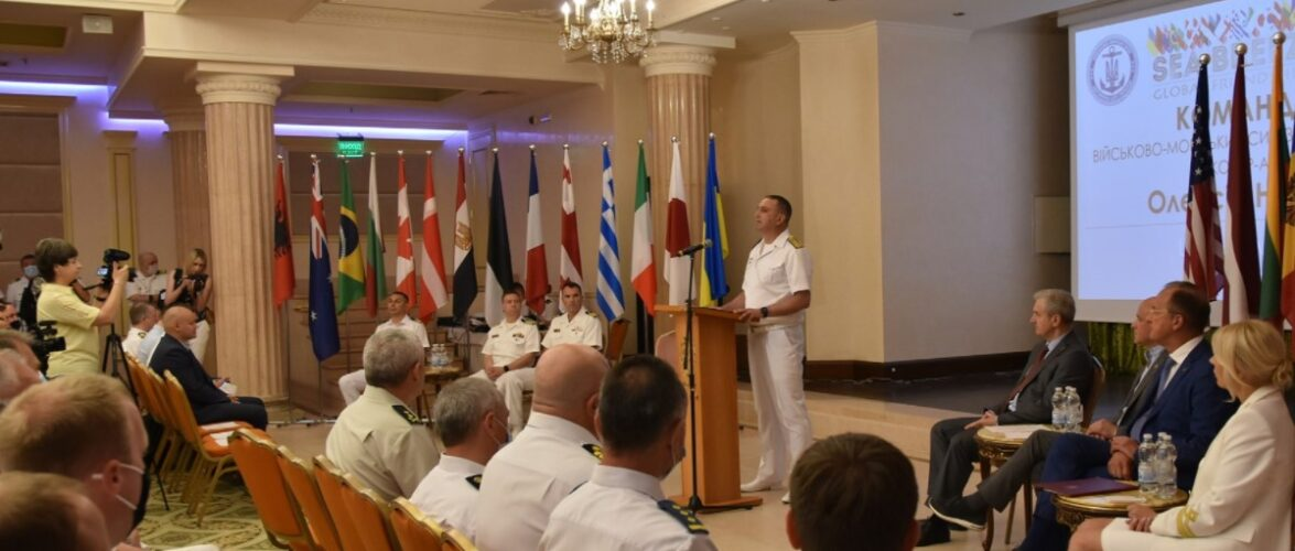 """Українсько-американські навчання """"Сі Бриз – 2021"""" урочисто відкрили в Одесі"""