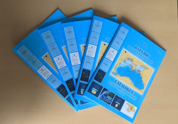 «Навігаційні карти та посібники»: побачило світ восьме видання