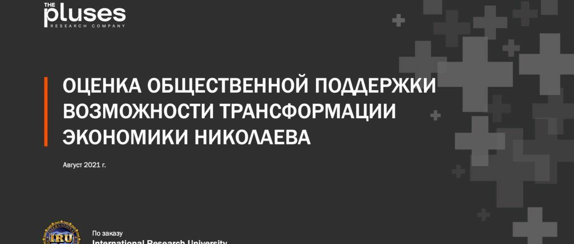 Люди готовы отказаться от убыточных предприятий, но очень хотят верить в чудо возрождения судостроения, – Ухмановский