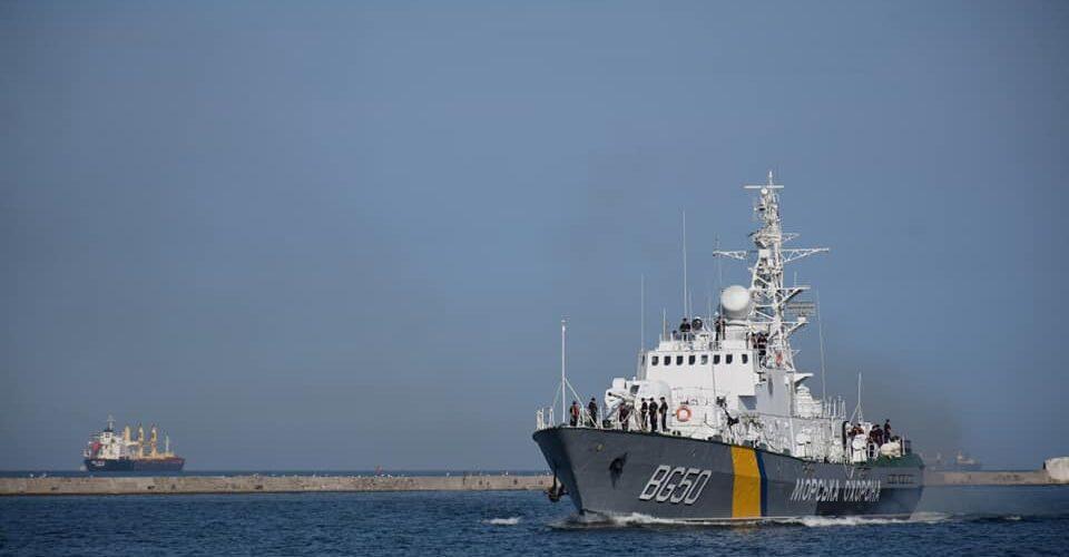 Флагман Морської охорони «Григорій Куроп'ятников» повернувся з Туреччини в Україну