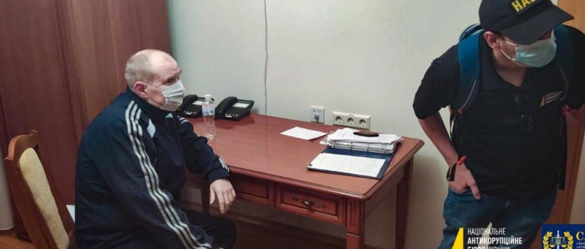 НАБУ затримало розшукуваного екссуддю Дніпровського райсуду Києва