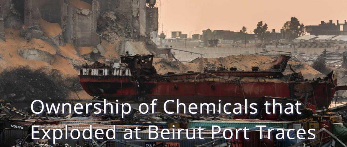Селітра, яка вибухнула в порту Бейрута, належала фірмі з орбіти українського бізнесмена — журналістське розслідування