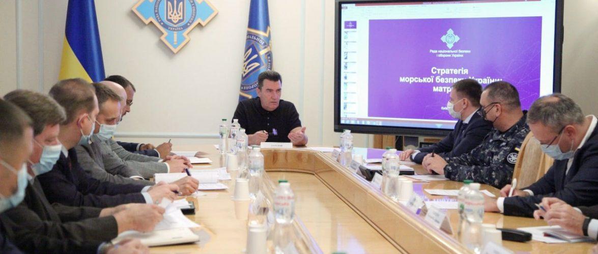РНБО прийняла за основу структуру Стратегії морської безпеки України