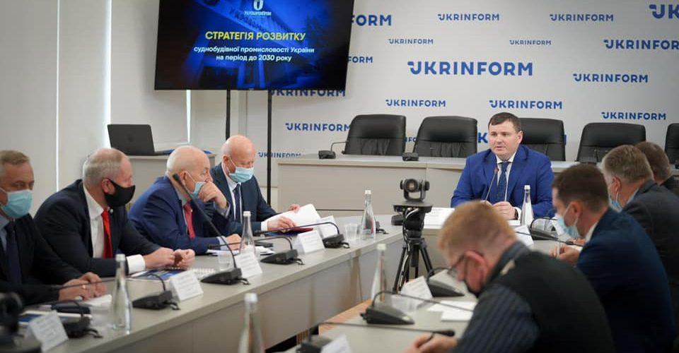 """(ВІДЕО) """"Укроборонпром"""" та «Укрсудпром» розробили Стратегію розвитку суднобудівної промисловості України"""