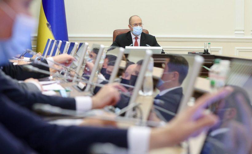 Комісія ТЕБ і НС розгляне питання встановлення по всій території України жовтого рівня епіднебезпеки з 22 вересня — результати селекторної наради
