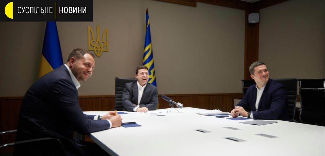 Зеленський анонсував Е-митницю на зустрічі з представниками компанії Facebook