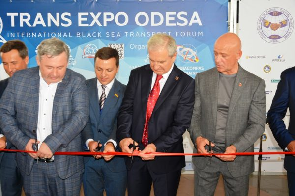 Морська транспортна виставка