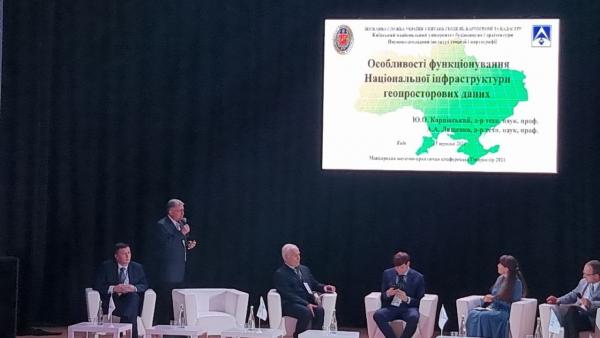 Фахівці ФДУ «Укрморкартографія» взяли участь у міжнародній науково-практичній конференції «Геопростір 2021»
