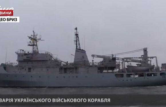 """(Оновлюється) Судно ВМС """"Балта"""" зайшло в акваторію Одеського морського порту"""