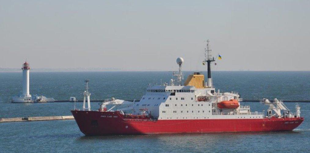 До причалу Одеського морського порту пришвартувалось дослідницьке судно James Clark Ross