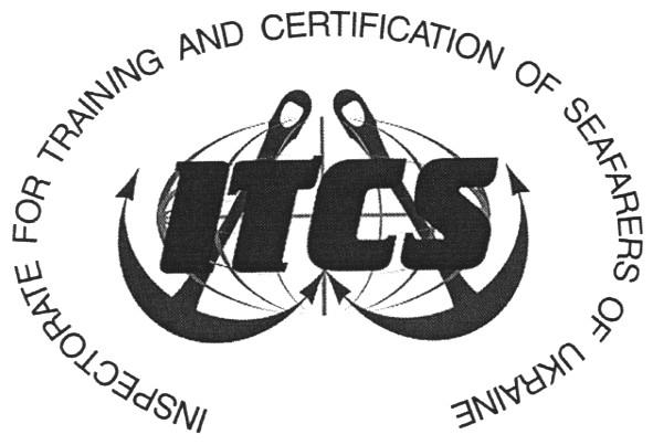 Апеляційний суд залишив без змін рішення про незаконність ліквідації Інспекції з питань підготовки та дипломування моряків